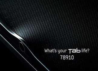 Samsung Galaxy Tab 8.9 pouces Android : Teaser avant sa sortie prévue le 22 mars 2