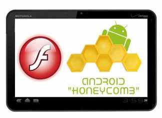 Tablette Motorola Xoom Android HoneyComb compatible Adobe Flash
