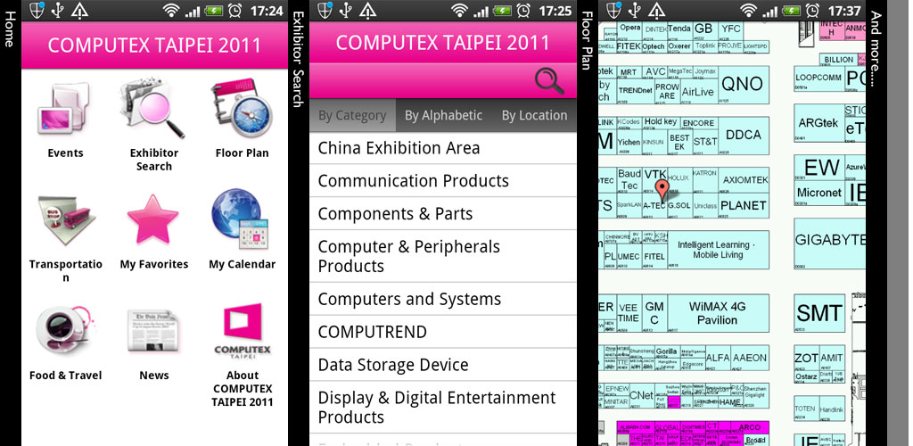 Computex 2011 : Suivez en direct le salon grâce à l'application pour iPhone et Android 2