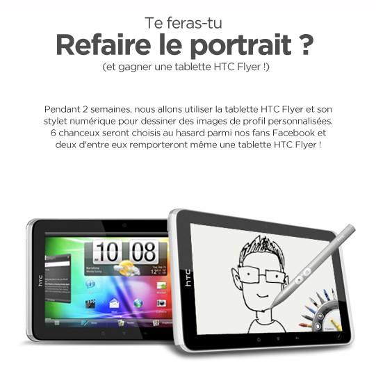 HTC Flyer : gagnez une tablette sur Facebook avec HTC France !