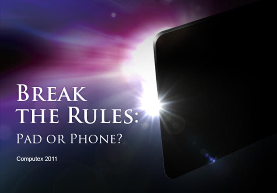 Computex 2011 : Asus va-t-il dévoiler une tablette tactile ? 1