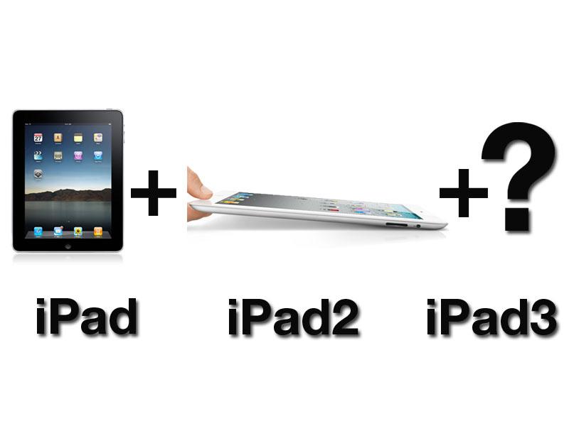 iPad 3 : Toutes les rumeurs sur la tablette iPad 3 d'Apple 1