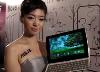 Une nouvelle vidéo de la tablette tactile Asus Eee Pad Slider