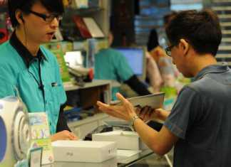 Un Honkongais sur six, soit 17%, possède une tablette tactile