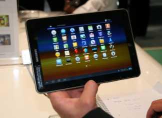 Samsung Galaxy Tab 7.7 : Démonstration vidéo au salon de l'IFA 2011  2