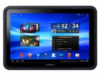 Fujitsu Arrows Tab : une tablette tactile waterproof 1