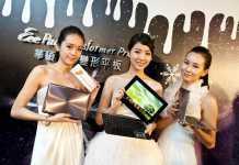 Asus Eee Pad Transformer Prime : ASUS Taiwan a officiellement lancé le Transformer Prime 6
