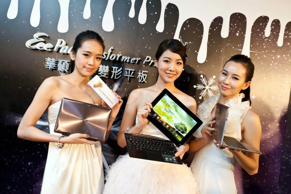 Asus Eee Pad Transformer Prime : ASUS Taiwan a officiellement lancé le Transformer Prime