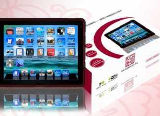 RedPad : une tablette tactile destinée aux communistes chinois ! 1