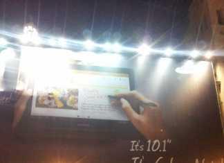 Samsung Galaxy Note 10.1 : une tablette pour les étudiants et graphistes au MWC ? 3