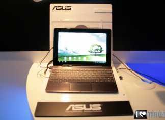 AsusTransformer Pad Infinity 700 series : La machine de guerre d'Asus 1