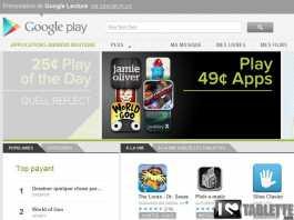 Application Google Android : Google Play Film disponible en France  1