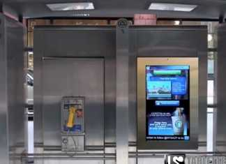 La ville de New-York va remplacer ses téléphones publiques par des tablettes tactiles géantes 1