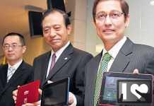 Le gouvernement Thaïlandais va acheter 400 000 tablettes Android pour l'éducation 2