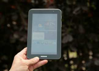 Test complet de la tablette Samsung Galaxy Tab 2 7 pouces 4