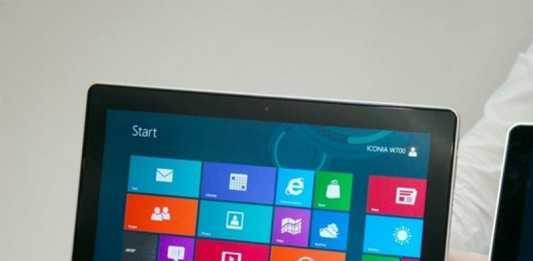 Acer Iconia W510 : une tablette sous Windows 8 avec dock clavier 2