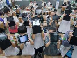 Intel Medfiels et Sharp s'associent pour une tablette éducative 4