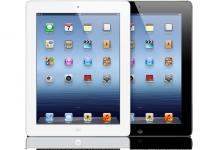 Promo : Le nouvel iPad (iPad 3) 16Go WiFi à 419€ uniquement aujourd'hui !