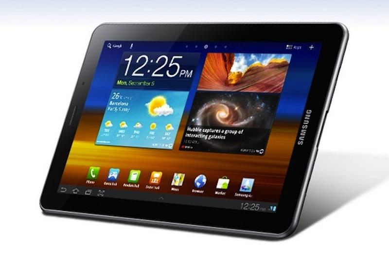 La tablette Samsung Galaxy Tab 7.7 bannie d'Europe