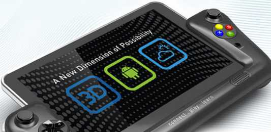 Tablette WiKiPad : date de sortie et prix de vente  2