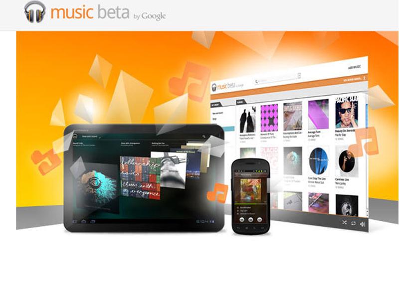 Google confirme le lancement de Google music en France