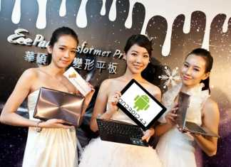 Asus annonce Android 4.2 Jelly Bean sur ses modèles Transformer