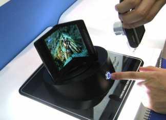 Samsung serait sur le point de commercialiser la première tablette à écran pliable 2