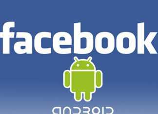 Facebook incite ses employés à passer à Android 2