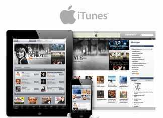 iTunes 11 : une sortie prévue aujourd'hui ?  2