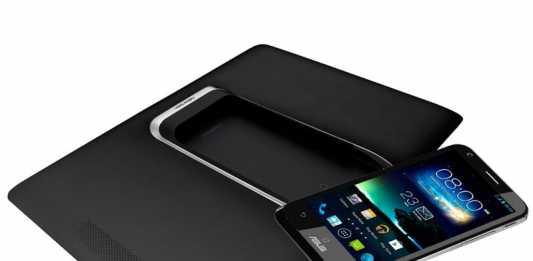 Asus Padfone 2 : mise à jour Android 4.1 en cours de déploiement 2