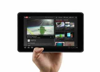LG va présenter une tablette 7 pouces lors du CES de Las Vegas  1