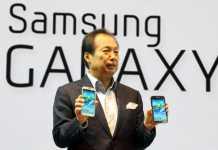 La tablette Samsung Galaxy Note 8 sera dévoilée au MWC