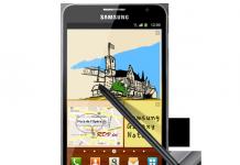 Le prix de la tablette Samsung Galaxy Note 8 dévoilé ? 1