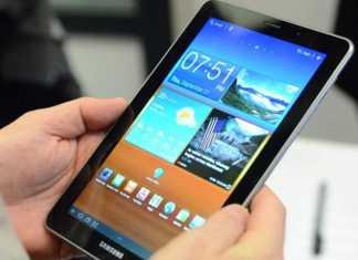 Samsung préparerait une tablette tactile Galaxy Note au format 7 pouces  2