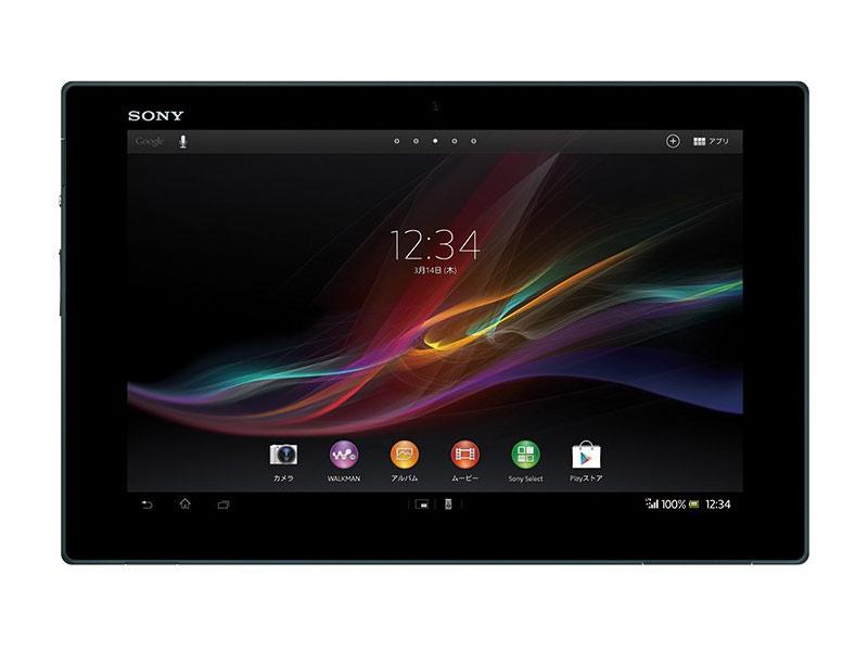 Tablette Sony Xperia Tablet S et Z, mises à jour à venir et démontage !