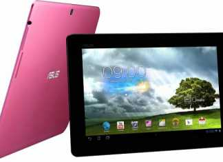Asus officialise la Memo Pad Smart 10 1