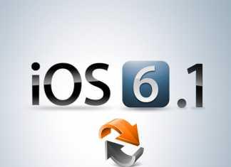 Une nouvelle mise à jour d'iOS 6.1 1