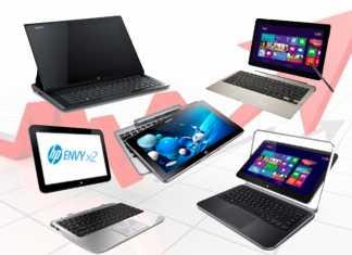 Etude sur le marché des tablettes tactiles : Une progression de 140 % en France !  2
