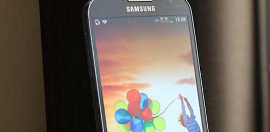 Premières photos et vidéos du Samsung Galaxy S4 !  5