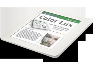 PocketBook Lux : une liseuse couleur au format 7 pouces 1