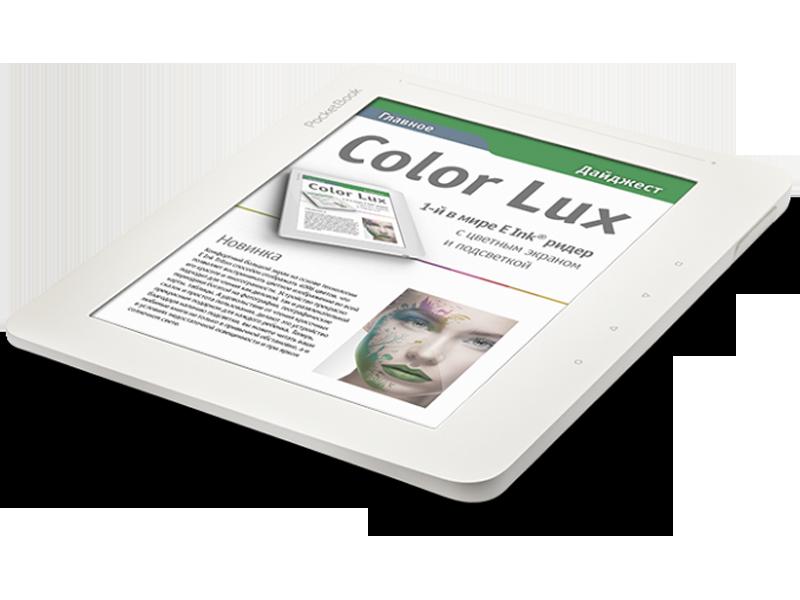 PocketBook Lux : une liseuse couleur au format 7 pouces