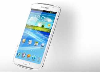Les caractéristiques Samsung Galaxy Mega dévoilées 1