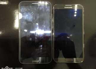 Serait-ce le Samsung Galaxy Note 3 ?
