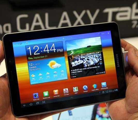 Tablette Samsung Galaxy Tab 7.7 : lancement de la mise à jour vers Android 4.1 2