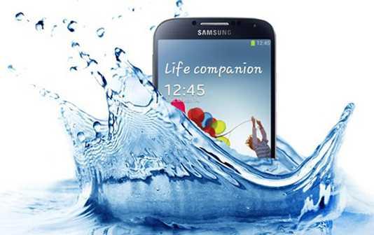 Le Samsung Galaxy S4 Active sera disponible dès cet été 6