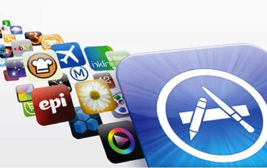 Des chiffres intéressants sur l'iTunes Store d'Apple 2