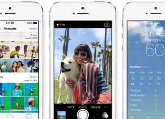 Résumé de la conférence WWDC d'Apple : iOS 7 mais pas d'iPad 5 6