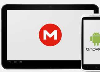 Mega lance son application pour Android