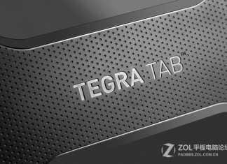 Tegra Tab : les photos de la tablette Nvidia dévoilées ?  2