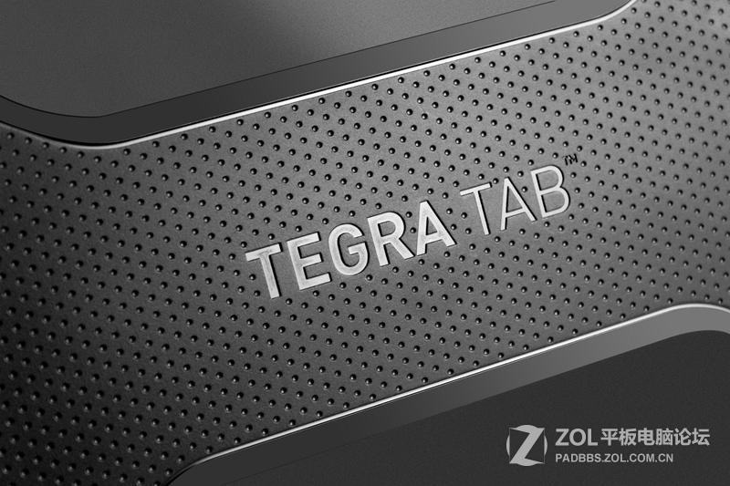 Tegra Tab : les photos de la tablette Nvidia dévoilées ?